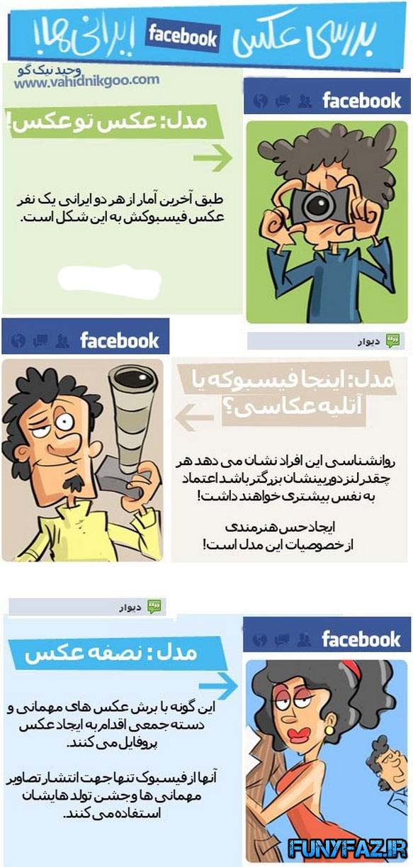 تلگرام+فارسی+عضویت