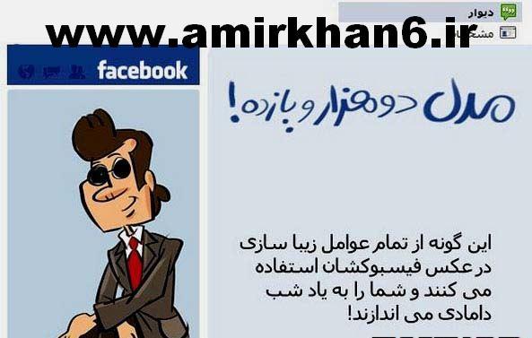 تلگرام فارسی حذف اکانت